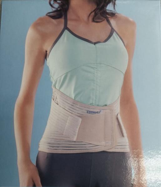 חגורת גב conwei תמונת מוצר
