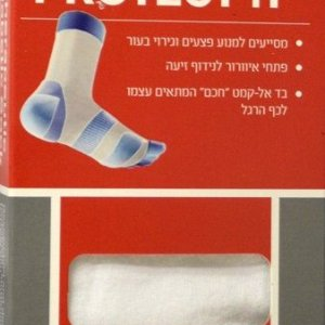 גרביים לבנים לחולי סוכרת